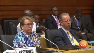 What's New - UN Secretary General Ban Ki-moon Press conference on the 26th AU summit