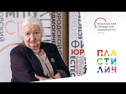 Татьяна Черниговская в МГПУ