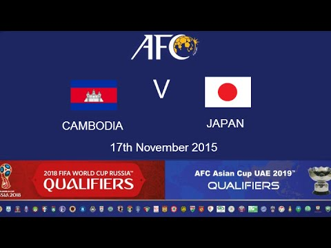 Cambodia v Japan: 2018 FIFA WC Russia & AFC Asian Cup UAE 2019 (Qly RD 2)