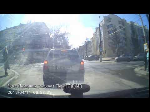 ДТП в Твери на улице Софьи Перовской с машиной скорой помощи