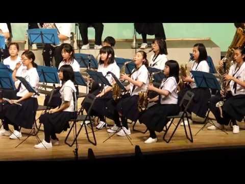 箕面市立第1中学校吹奏楽部【2016年箕面市夏の吹奏楽祭】