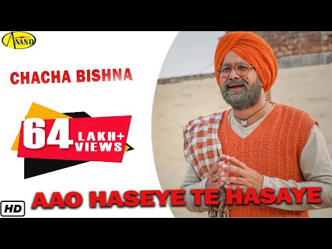 Aao Haseye Te Hasaye Full Comedy Punjabi Movie [ Official Video ] 2013 – Anand Music