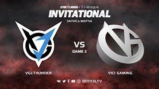 VGJ.Thunder против Vici Gaming, Вторая карта, SL i-League Invitational S4 Китайская Квалификация