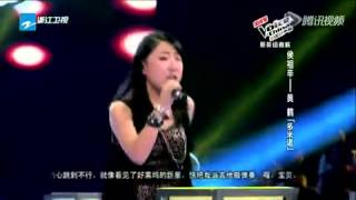 Domino By Hou Zuxin And Huang He - The Voice Of China