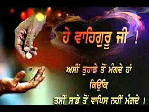Tum Karo Dya Mere Sai Bhai Jasbir Singh Khanne Wale