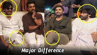 Video Watch Major Difference Between Ram Charan and Allu Arjun Behavior in Front of PK | NewsQube MP3, 3GP, MP4, WEBM, AVI, FLV September 2018