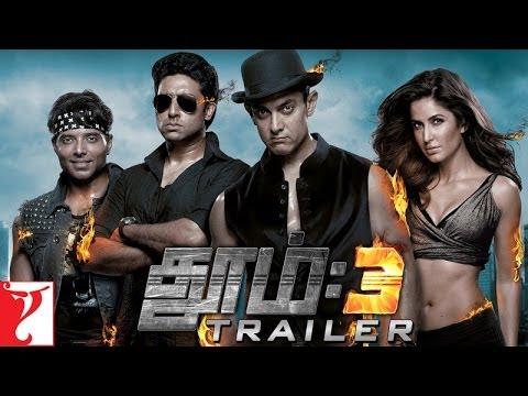 Tamil: DHOOM:3 - Official Trailer | Aamir Khan | Abhishek Bachchan | Katrina Kaif | Uday Chopra