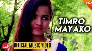 Timro Mayako - Dipendra Aryal