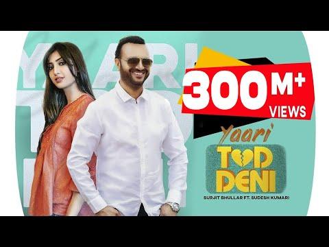 Yaari Tod Deni (Official Video) : Surjit Bhullar Ft. Sudesh Kumari | Latest Punjabi Songs 2020