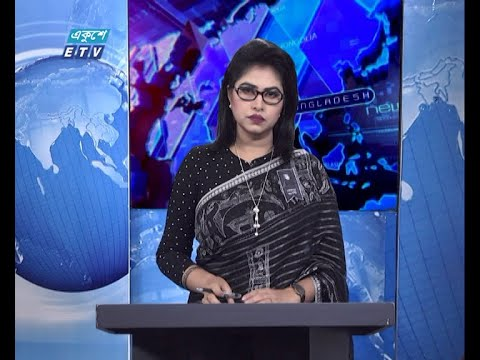 07 PM News || সন্ধ্যা ৭টার সংবাদ || 14 August 2020 || ETV News