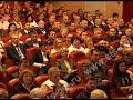 Открытая сессия Думы муниципального образования город-курорт Геленджик