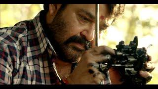 Janatha Garage Malayalam Movie Teaser