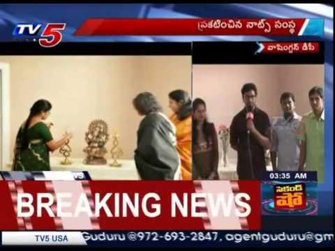 NATS Donates Rs.5,00,000 To Hudhud Victims   North America : TV5 News
