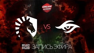 Liquid vs Secret, DreamLeague Season 7, game 1 [Adekvat, 4ce]