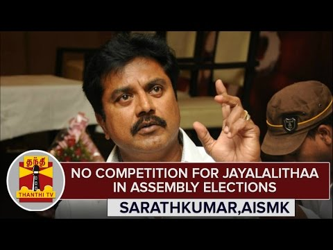 TN-Elections-2016--No-Competition-For-AIADMK-in-Elections--Sarathkumar-During-Campaign