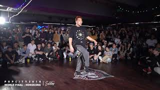 Soul Bin vs Gucchon – POP CITY WORLD FINAL 2018 POPPING BEST4