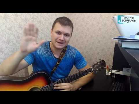 """ПЕСНЯ """"ПАРАМИ"""" - ОЧЕНЬ КРАСИВАЯ ПЕСНЯ ПОД ГИТАРУ!"""