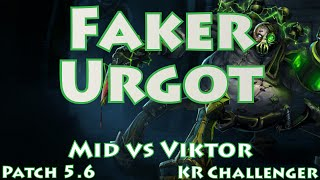 More Faker Urgot, this time against a more common mid in Viktor. Who could have guessed this matchup would be meta a few months ago? Subscribe for more Korean VODs & commentaries: http://bit.ly/j0kerSUBYou can find all Faker VODs at: http://bit.ly/FakerVODsCheck out more Season 5 VODs at: http://bit.ly/s5VODsPatch: 5.6Full player names:Shyvana: 나진 피넛 (Najin Peanut)Kalista: 몽땅콩Rumble: 10등못가면접음Thresh: 나는눈꽃Urgot: SKT T1 FakerBraum: 삼성갤럭시Wraith (Samsung Galaxy Wraith)Sejuani: Jin Air ChaserVIktor: 룰루 남친Irelia: BubblingGraves: 삼성갤럭시 Fury (Samsung Galaxy Fury)