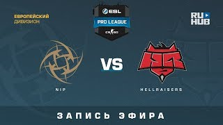 NiP vs Hellraisers - ESL Pro League S7 EU - de_cobblestone [CrystalMay, Smile]