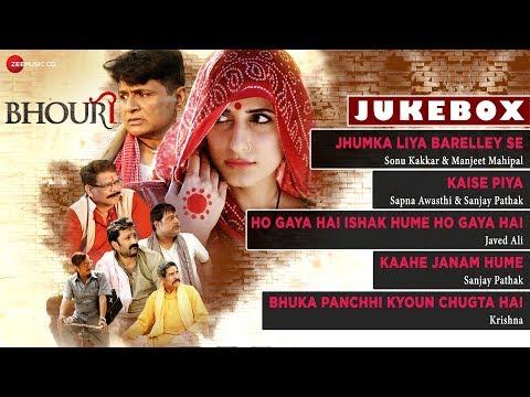 Bhouri Audio Jukebox Angel Gupta Shakti Kapoor