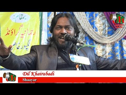 Video Dil Khairabadi, Nugpur Jalalpur Mushaira, Ek Sham ASAD AZMI Ke Naam, Mushaira Media download in MP3, 3GP, MP4, WEBM, AVI, FLV January 2017