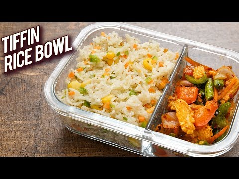 Rice Bowl – Tiffin Box Recipe – Lunch Box Recipe For Kids – Kids Snacks Recipe – Ruchi