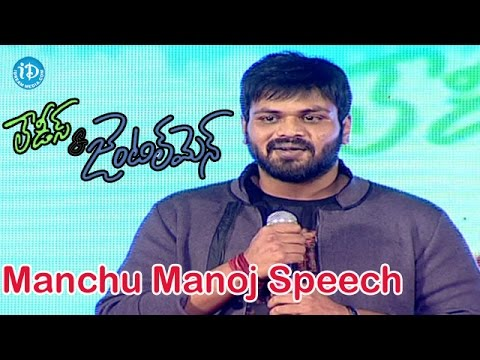 Manchu Manoj Funny Comments on Social Media @ Ladies & Gentlemen Movie Audio Launch