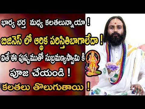 Devishree Guruji Special Program|| Episode - 2|| Gurutatvam