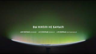 Беларуская рэклама Samsung