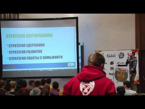 Алексей Рехлов (Creative Mobile) - Игра без издателя - возможно?