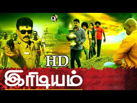 Tamil full movies 2015 new releases IRIDIUM || Latest Tamil movies [HD]
