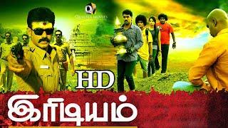 XxX Hot Indian SeX Tamil Full Movies 2015 New Releases IRIDIUM Latest Tamil Movies HD .3gp mp4 Tamil Video