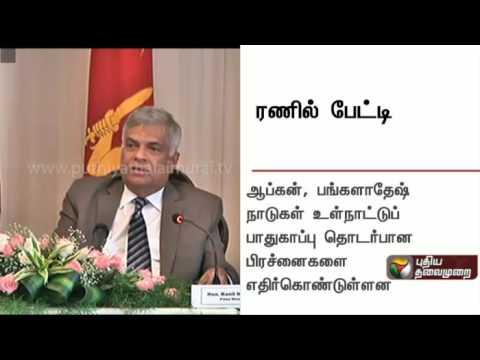 Live-SL-PM-Ranil-Wickramasinghe-press-meet--Fishermen-issue-Ind-Pak-issue