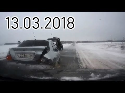 Видео с регистраторов от 13.03.2018