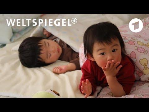 Japan: Kindersegen im Land der Alten | Weltspiegel