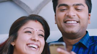 Watch the Romantic comedy teaser of Director Pandiraj's Idhu Namma Aalu starring STR, Nayanthara, Soori and Andrea in lead ...