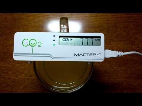 Измеритель СО2 и газировка.mp3 Download - mp3 gratis