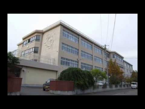 Inazumi Junior High School