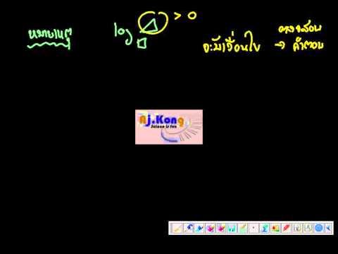 05.สมการ logฯ