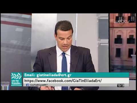 Μ. Οικονομιδης & Γ. Σιδέρης για ΚΥΣΕΑ & Πολιτικές Εξελίξεις στον Σπύρο Χαριτάτο | 17/06/2019 | ΕΡΤ
