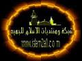 دعاء القنوت للشيخ عبد الرحمن السديس
