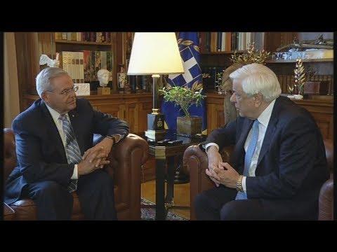 Συνάντηση του Π.Παυλόπουλου με τον Γερουσιαστή Bob Menendez