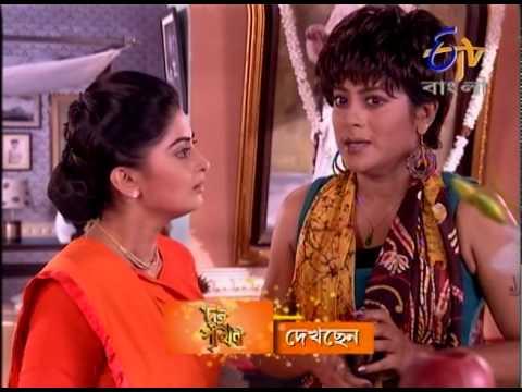 Dui Prithibi - ??? ?????? - 22nd September 2014 - Full Episode 22 September 2014 10 PM