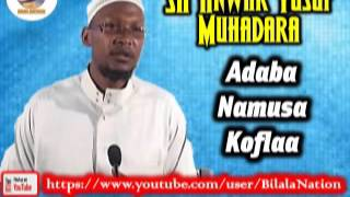 Sh Anwar  Yusuf Muhadara Adaba Namusa Koflaa
