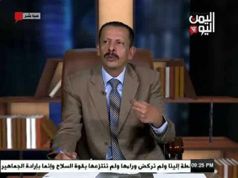 اليمن اليوم 17 7 2017