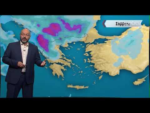 ΔΕΛΤΙΟ ΚΑΙΡΟΥ με τον Σάκη Αρναούτογλου | 28/05/2019 | ΕΡΤ