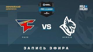 FaZe vs Heroic - ESL Pro League S7 EU - de_train [yXo, CrystalMay]