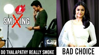 Video Do Thalapathy Smoke In Real Life ? - AR Murugadoss Took Wrong Decision By Choosing Keerthy Suresh 😑 MP3, 3GP, MP4, WEBM, AVI, FLV April 2018