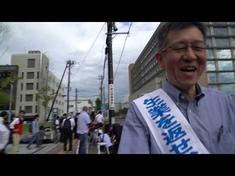 「生業訴訟」住民側が勝訴 国の責任と賠償福島地裁認める その時住民たちは涙を