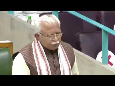 Embedded thumbnail for Chief Minister Shri Manohar Lal Addressing The Monsoon Session Of Haryana Vidhan Sabha(23.08.21)